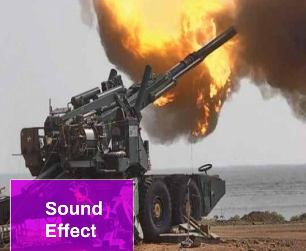 Howitzer Gun Blast
