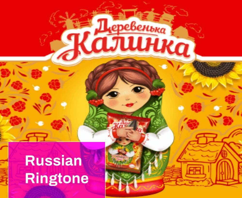 Kalinka Ringtone